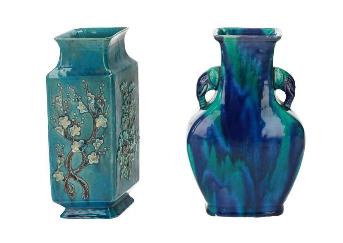 A lot of two blue glazed porcelain vases, one decorated