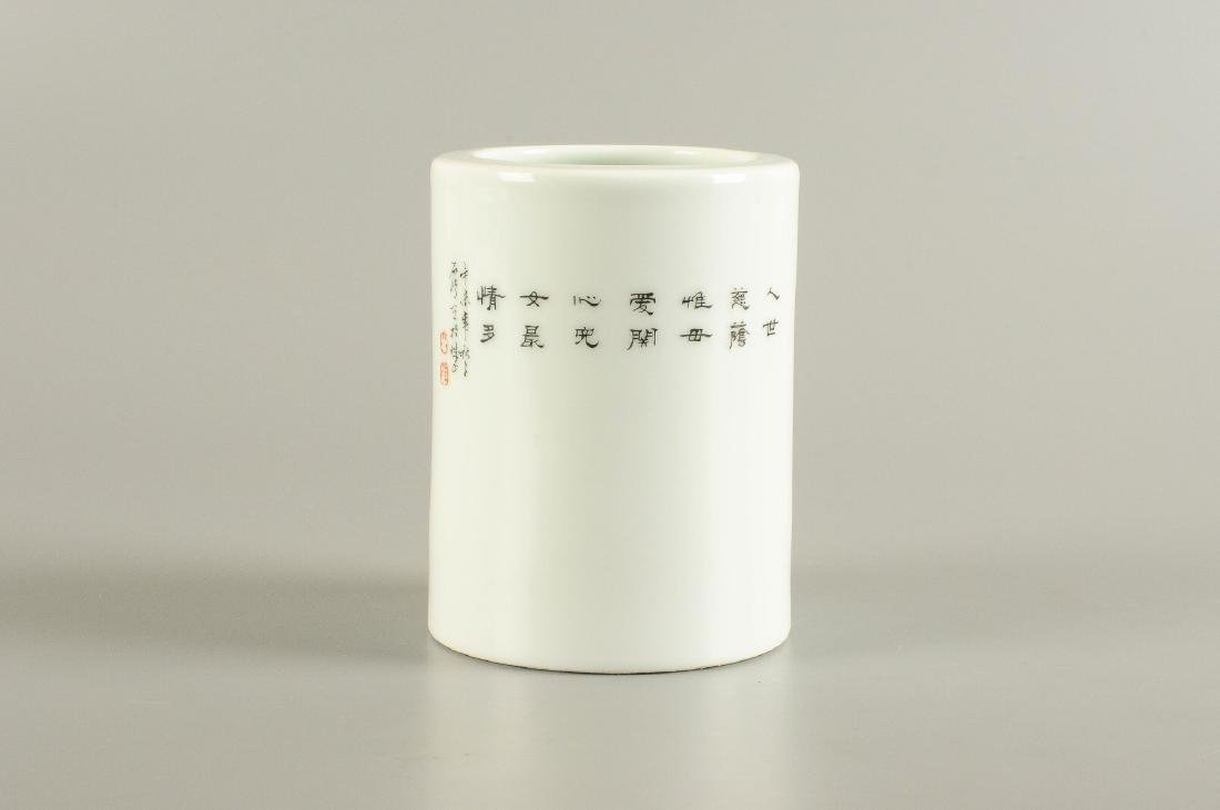 A polychrome porcelain brush pot, decorated with a - 5