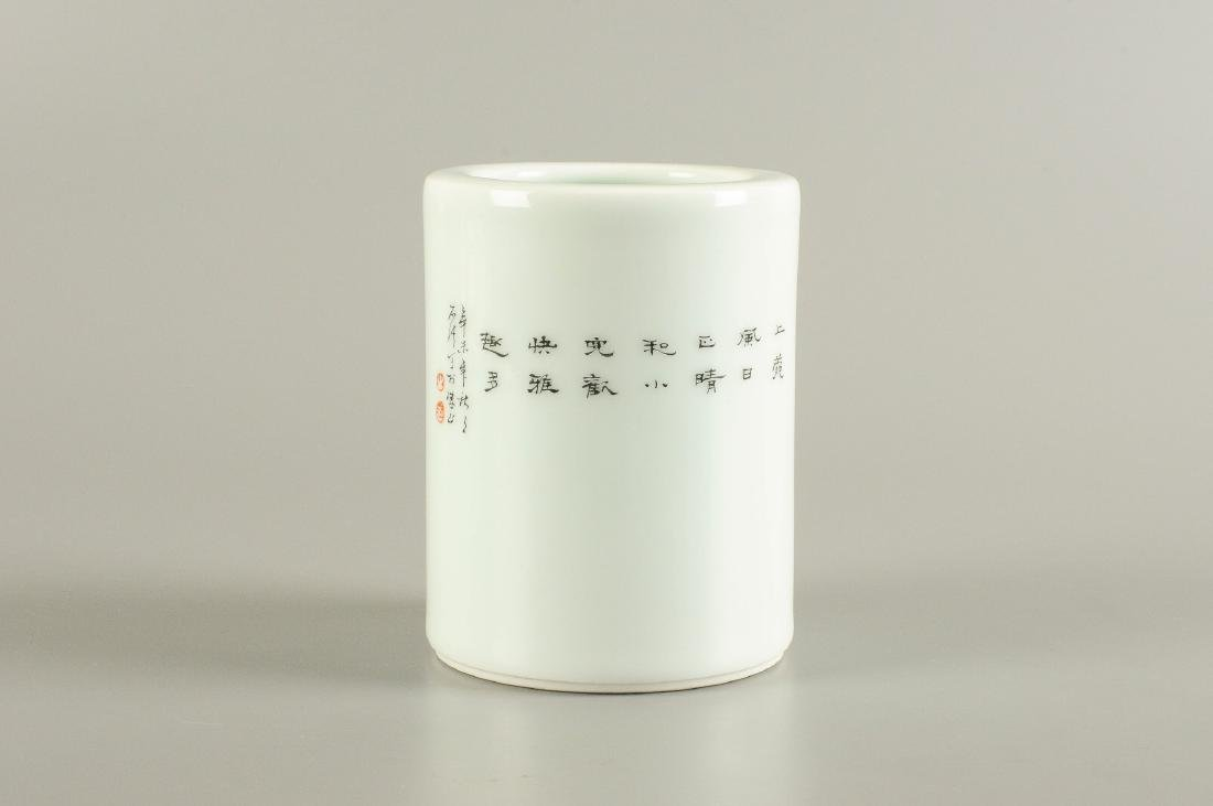 A polychrome porcelain brush pot, decorated with - 3