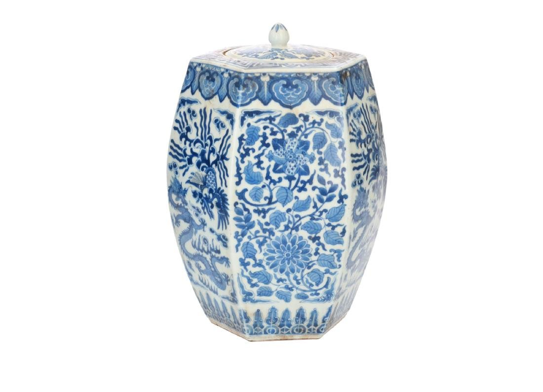 A blue and white porcelain lidded jar, decorated with