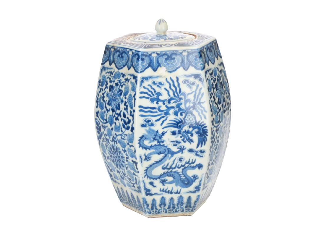 A blue and white porcelain lidded jar, decorated with - 2