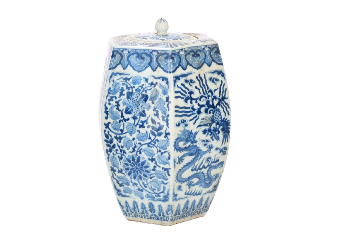 A blue and white porcelain lidded jar, decorated with - 3
