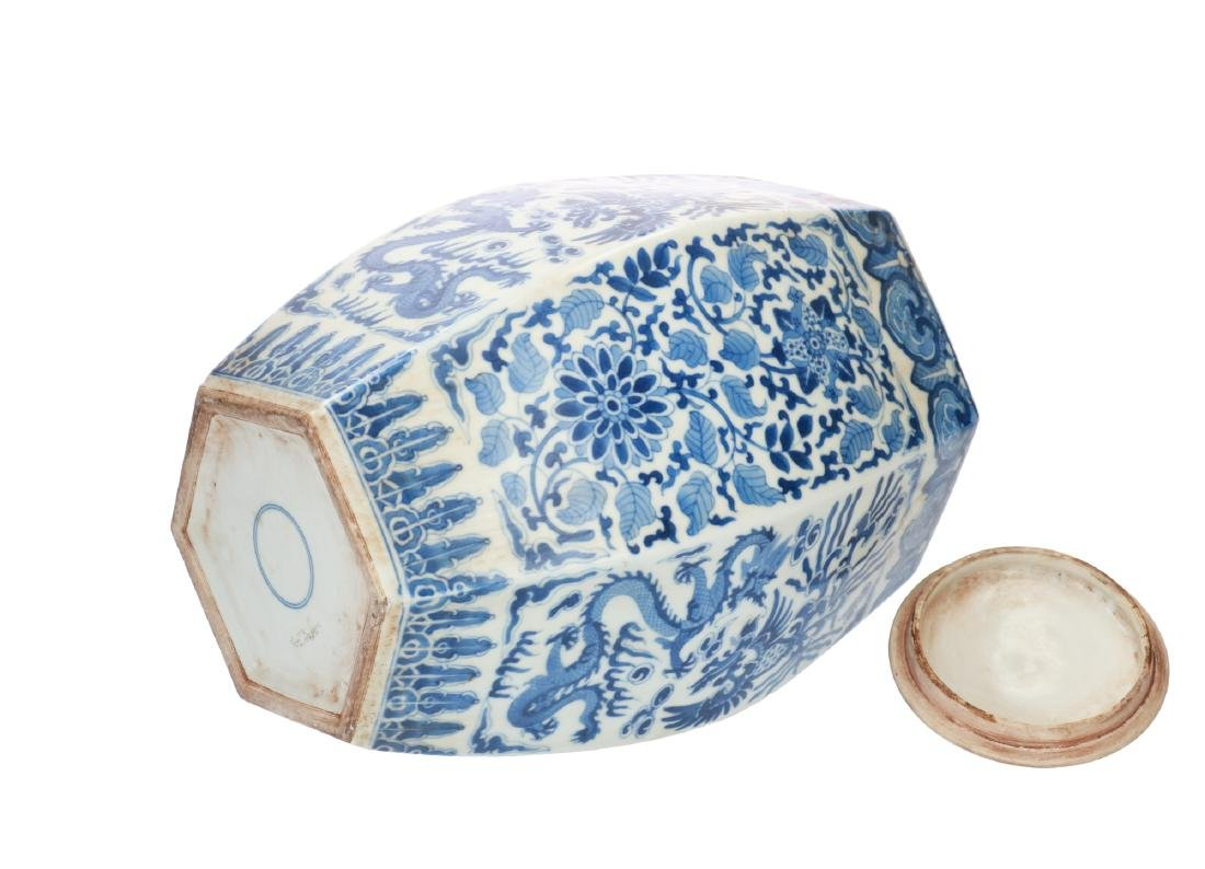 A blue and white porcelain lidded jar, decorated with - 6