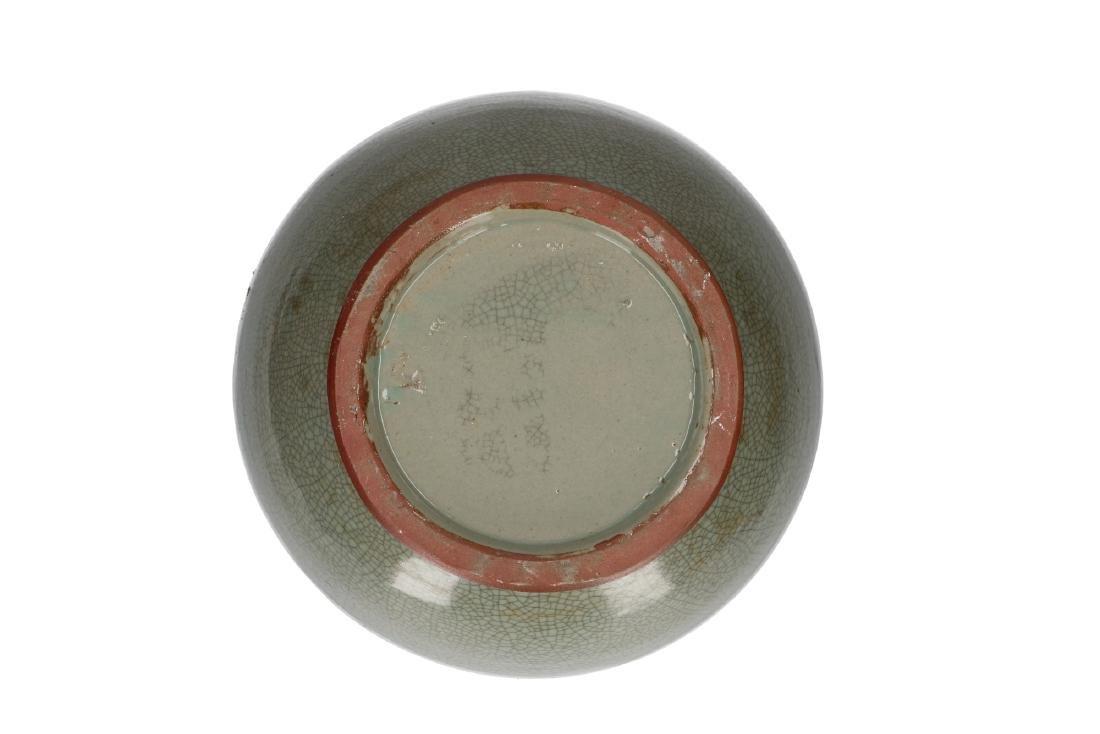 A celadon glazed vase. Unmarked. China, 20th century. - 5