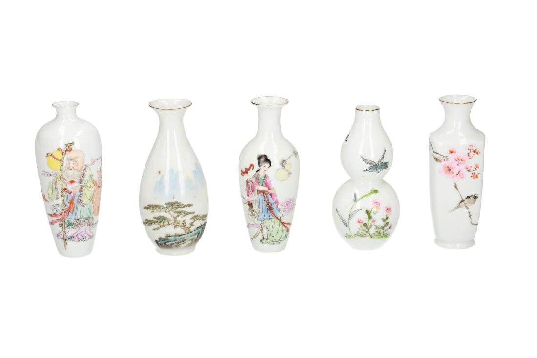 A lot of five polychrome eggshell porcelain vases.
