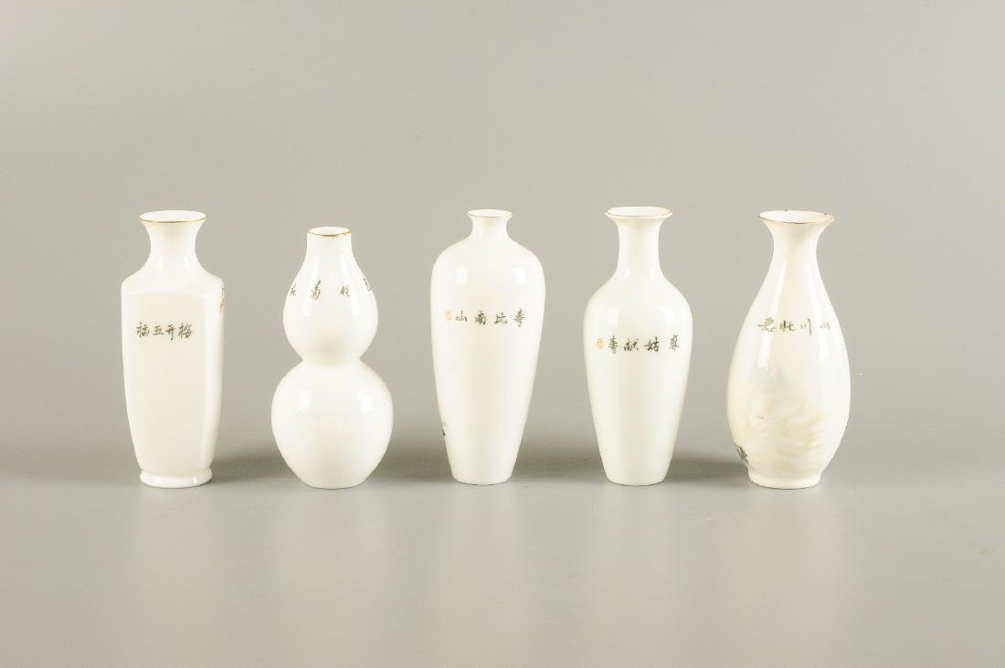 A lot of five polychrome eggshell porcelain vases. - 4