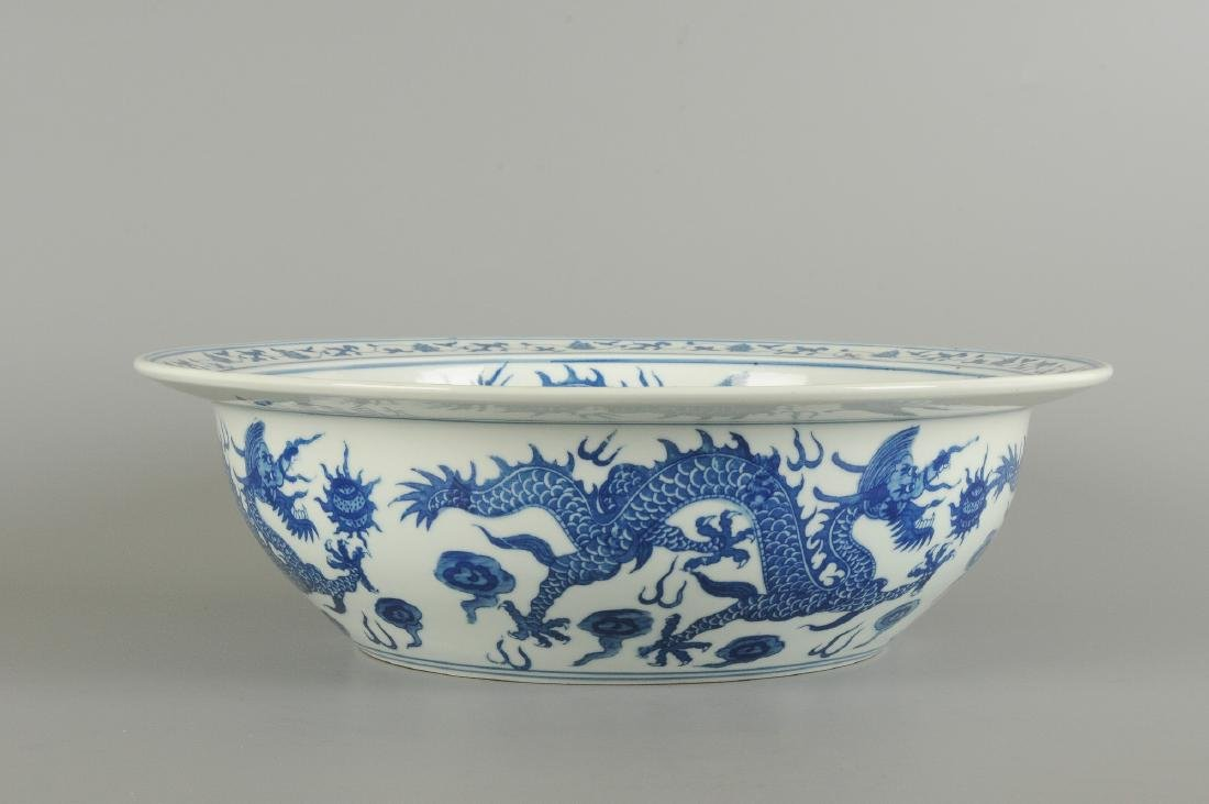 A blue and white porcelain large bowl, decorated with - 3
