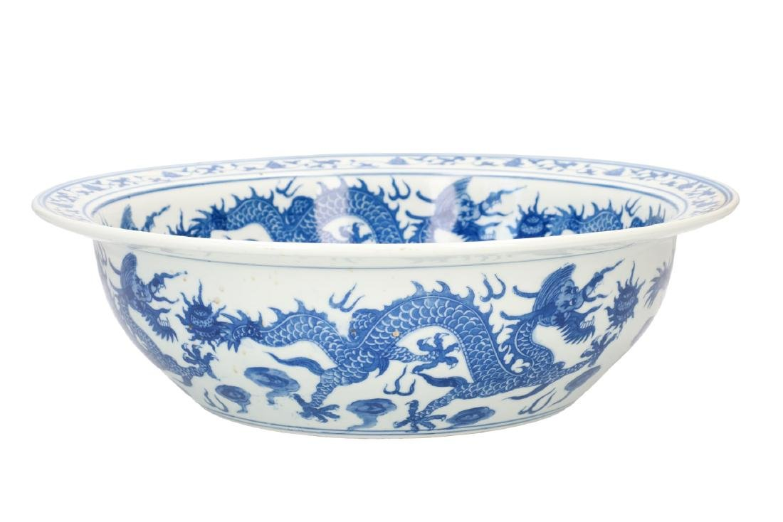 A blue and white porcelain large bowl, decorated with - 5