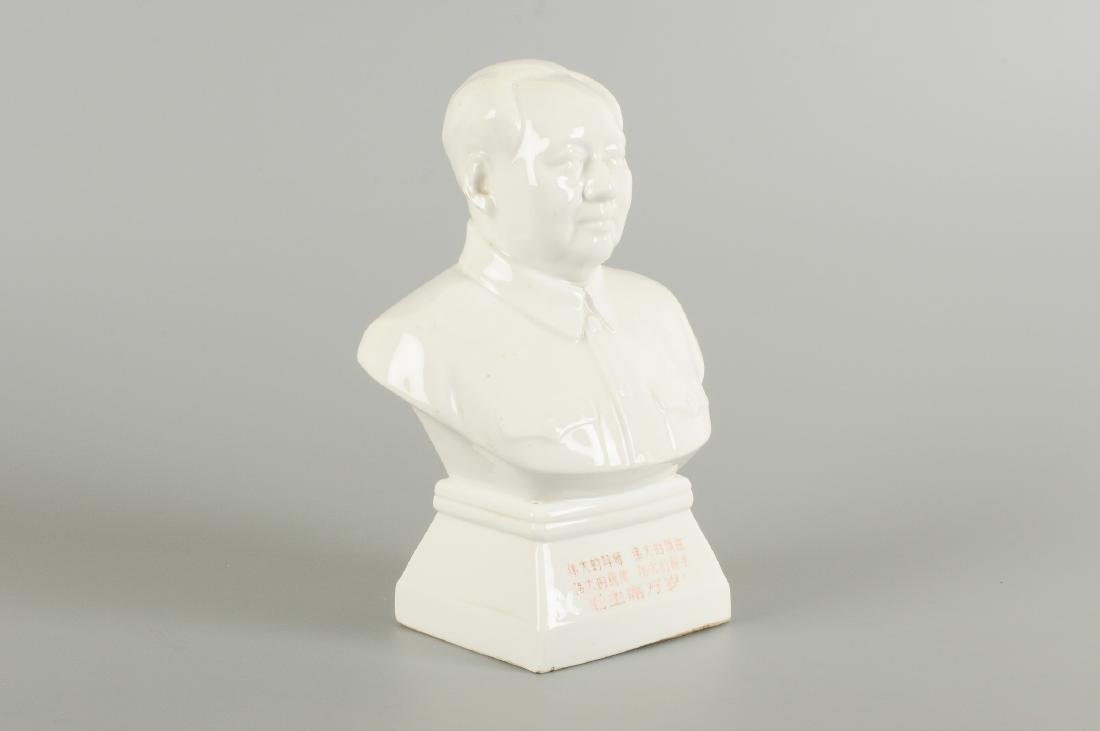 A Blanc-de-Chine porcelain buste of Mao Zedong, with - 3