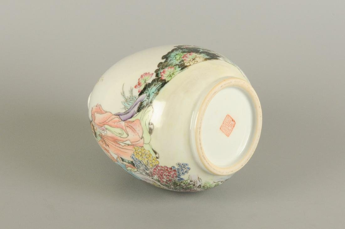 A polychrome porcelain vase decorated with figures, - 3
