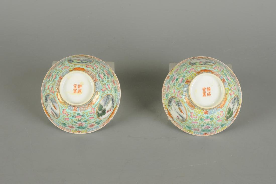 A lot of two polychrome porcelain medallion bowls with - 2