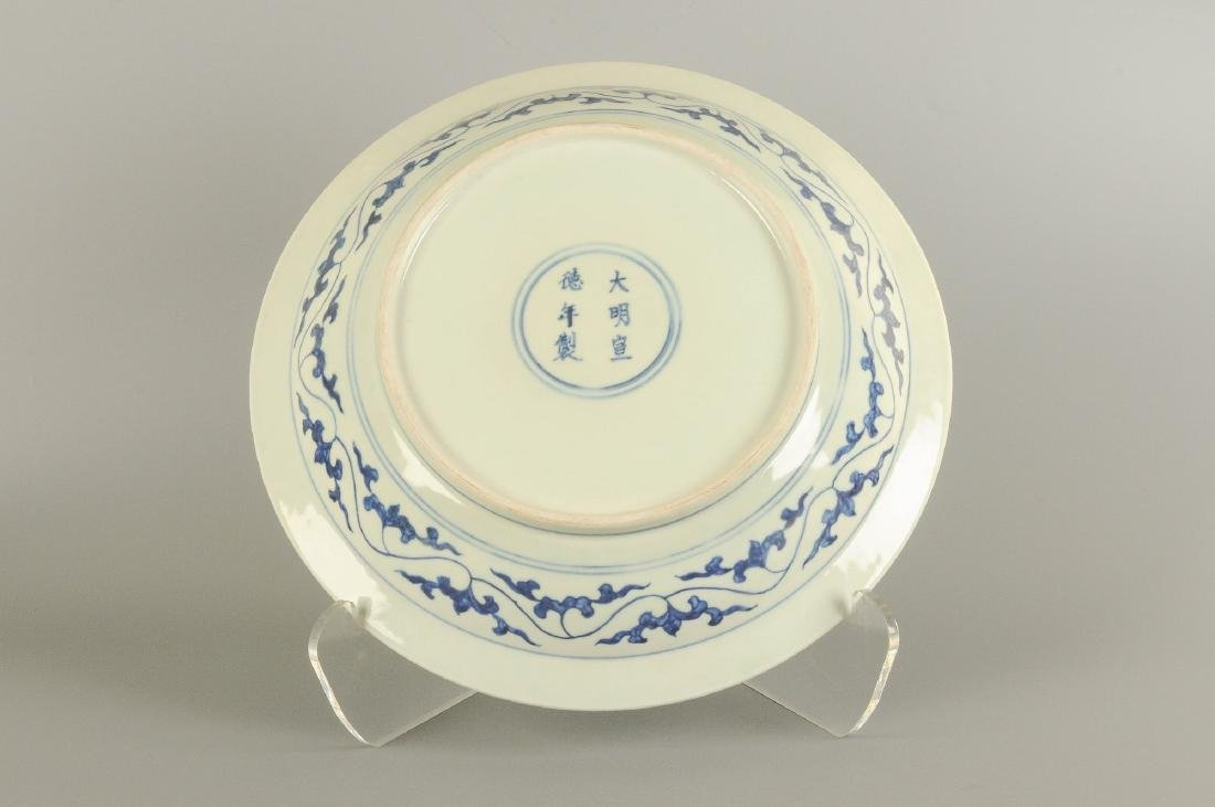 A blue and white porcelain plate with floral decor.
