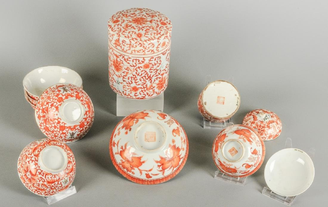 A lot of nine iron red porcelain objects with floral - 3