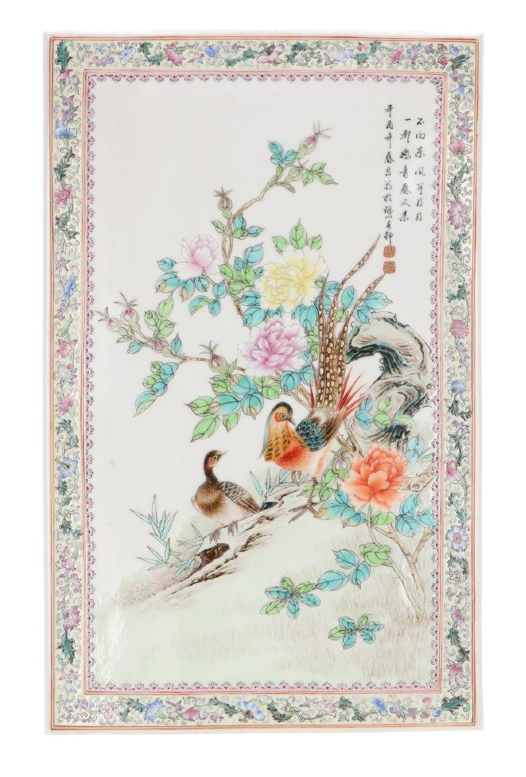 A lot of two polychrome porcelain plaques, decorated - 3