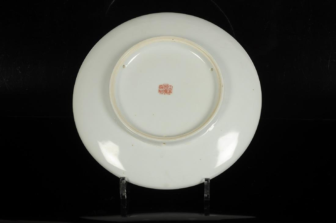 A porcelain dish with a polychrome decor of the Nu Min