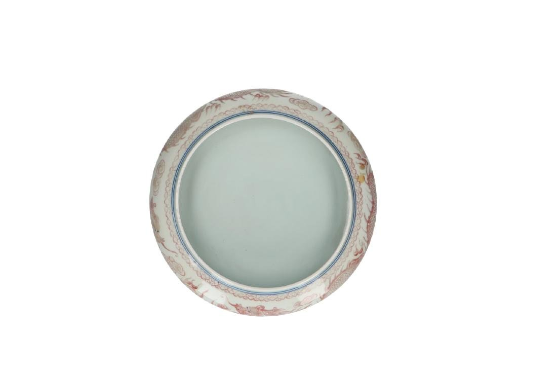 A lot of two polychrome porcelain brush washers, - 3