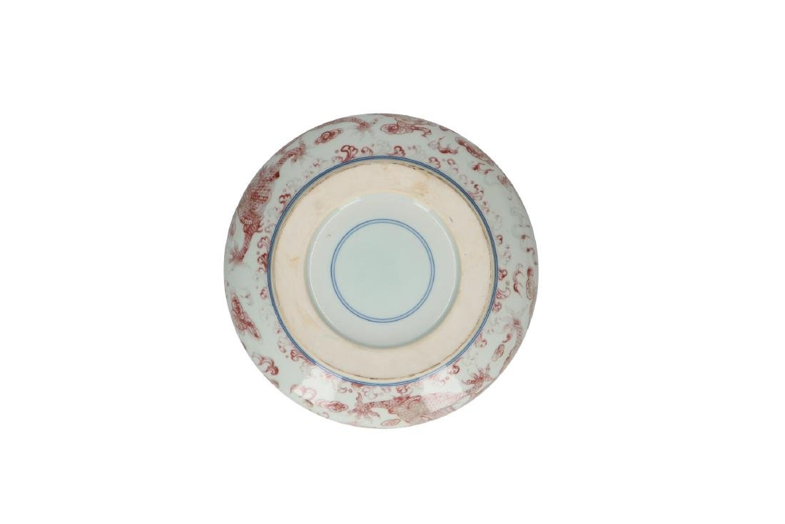 A lot of two polychrome porcelain brush washers, - 4