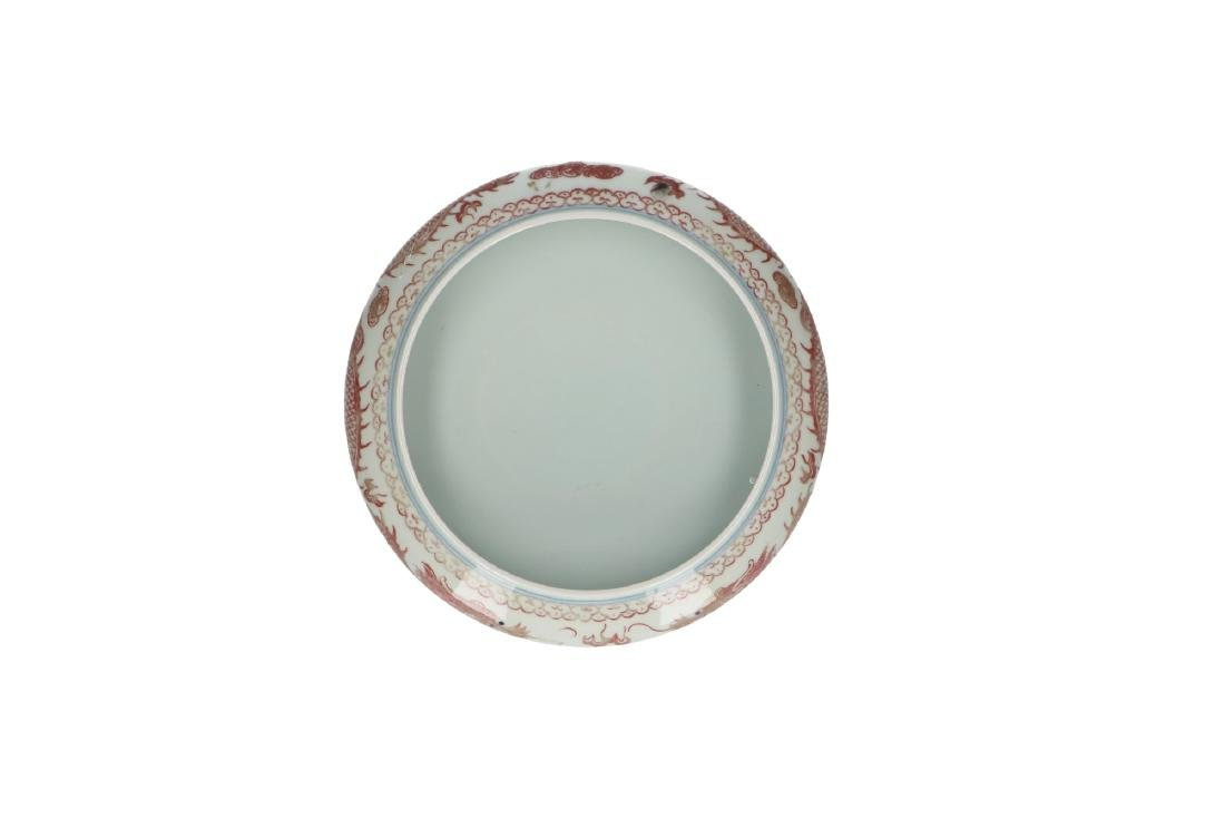 A lot of two polychrome porcelain brush washers, - 7