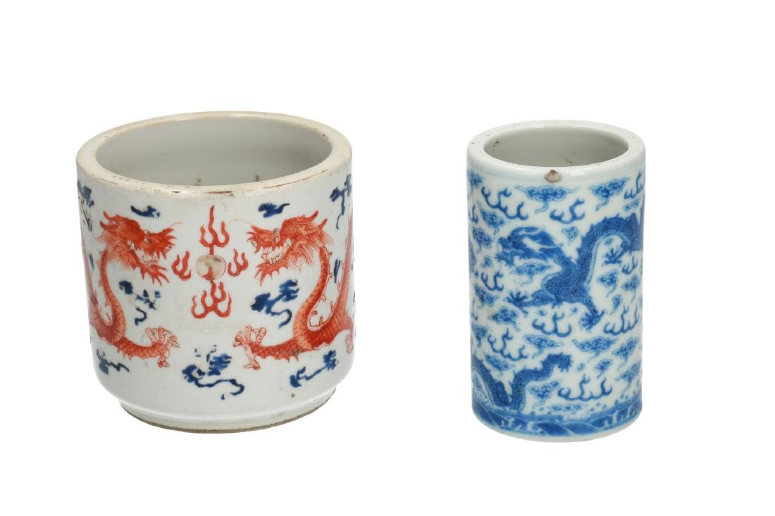 A blue and white porcelain brush pot and a polychrome