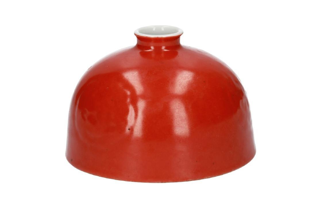 A monochrome glazed porcelain water pot ('beehive')