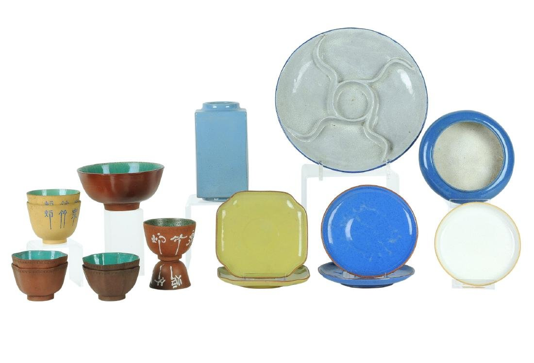 A various lot of 16 Yixing objects including plates,