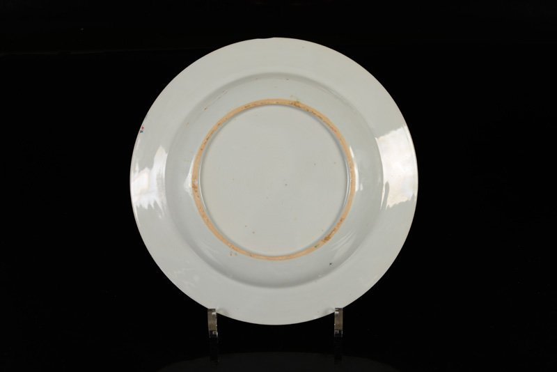 A lot of four Famille Rose porcelain plates, decorated - 2