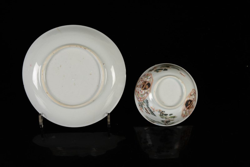 A Famille Rose Chine de commande cup and saucer, - 2