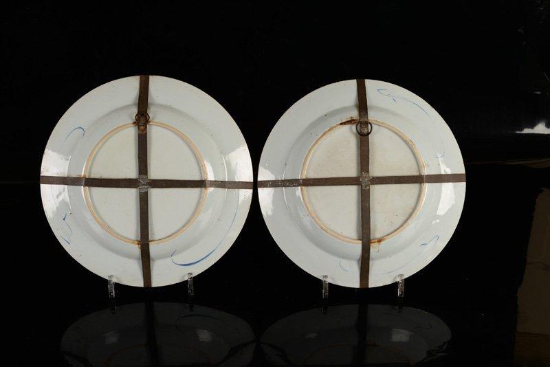 A various lot of ca. 15 porcelain items incl. plates - 4
