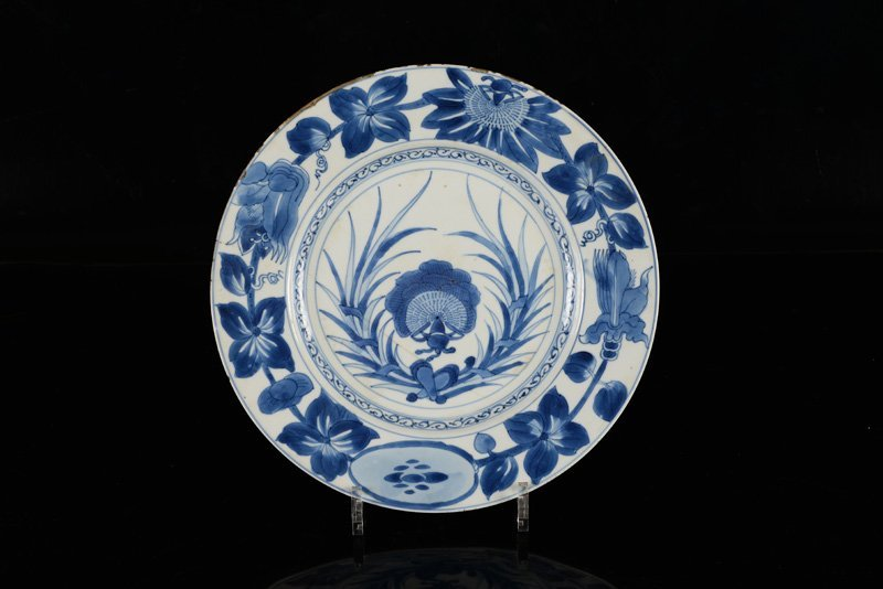 A lot of seven blue and white porcelain plates. China, - 2