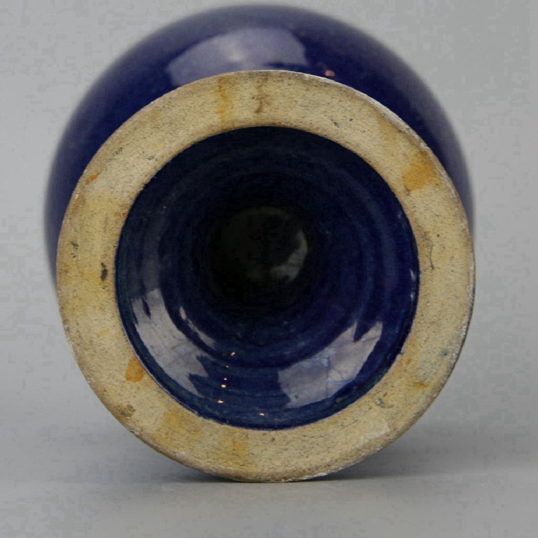 Chinese Cobalt Crackle Porcelain Vase - 4