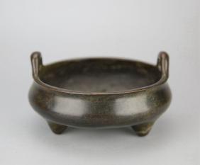 Vintage Chinese Bronze Censer