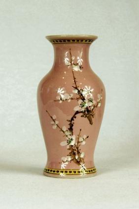 Chinese Famille-Rose Porcelain Vase