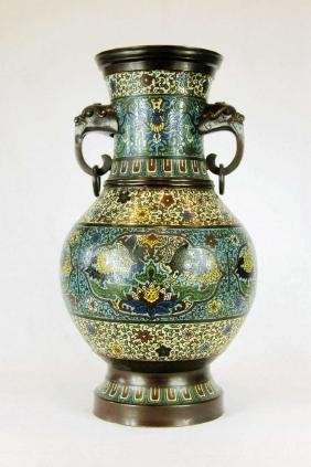 Vintage Chinese Cloisonne Enamel Vase