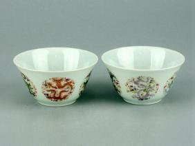 Pair of Chinese Famille Rose Porcelain Tea Cups (2)