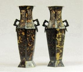 Pair of Small Vintage Tortoise Shell Carving of Vases