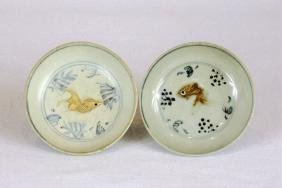 Pair of Chinese Celadon Glazed Porcelain Dishes