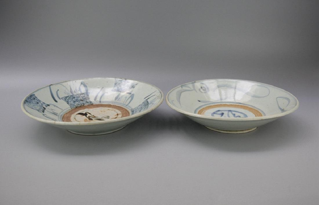 Pair of Chinese Celadon Glazed Porcelain Bowls - 2