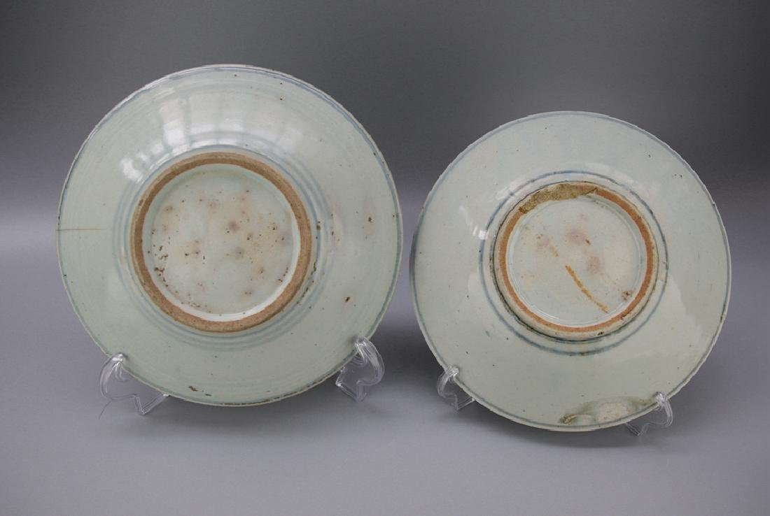 Pair of Chinese Celadon Glazed Porcelain Bowls - 3