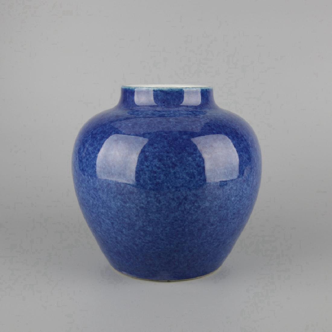 Chinese Porcelain Mottled Blue Vase