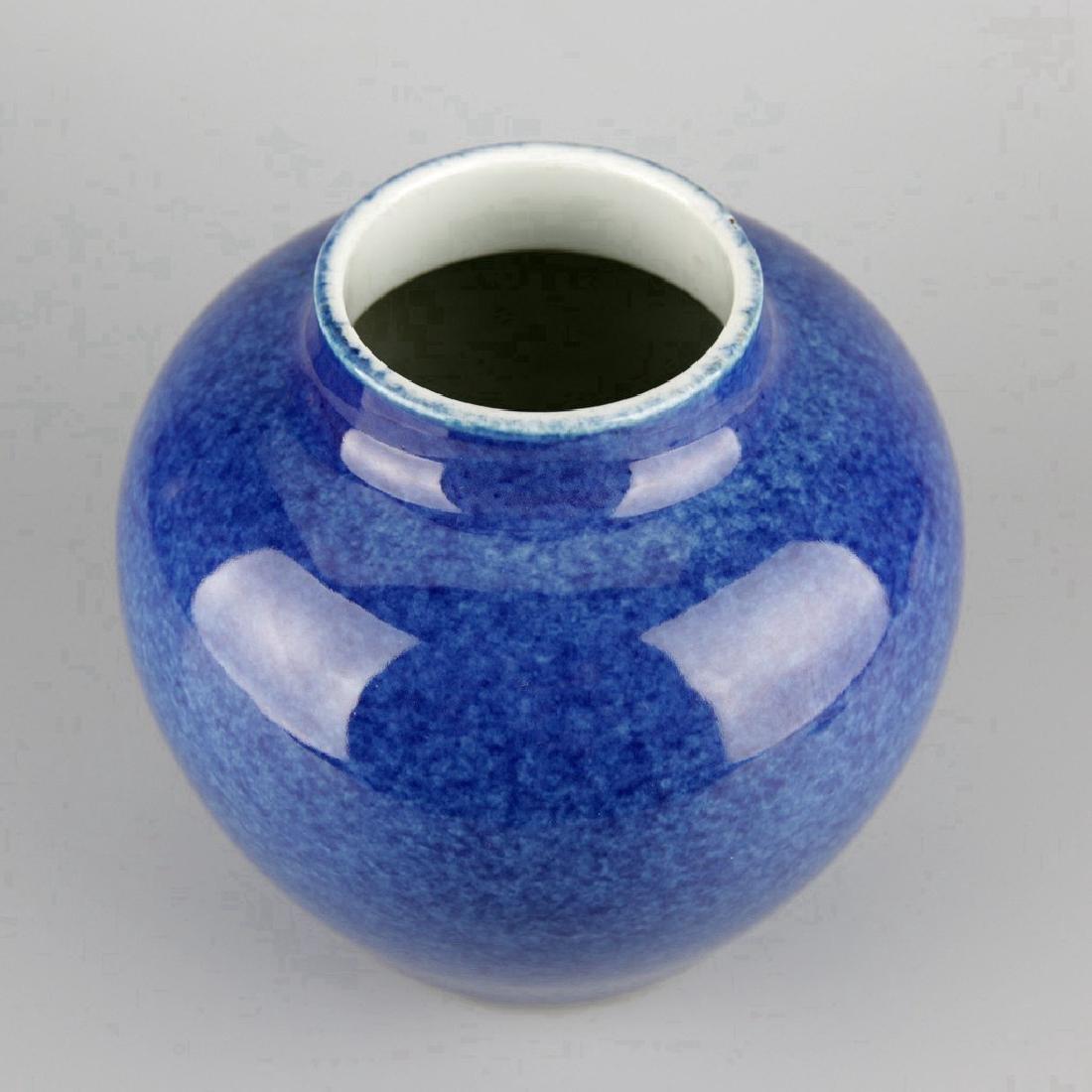 Chinese Porcelain Mottled Blue Vase - 2