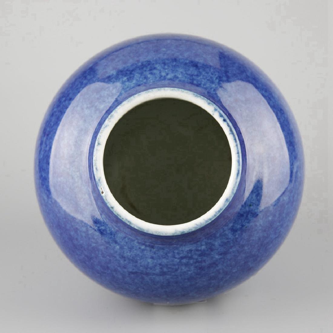 Chinese Porcelain Mottled Blue Vase - 3