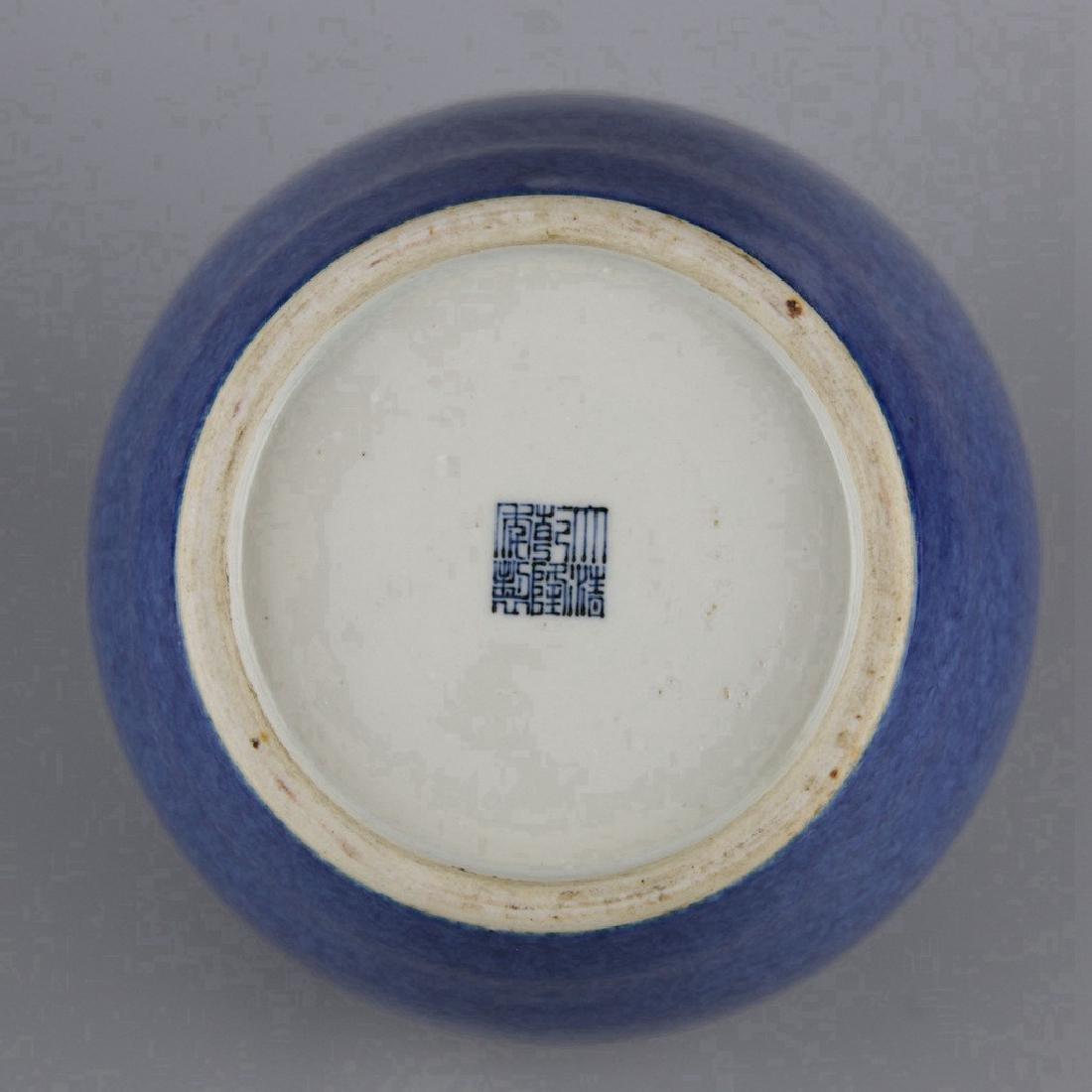 Chinese Porcelain Mottled Blue Vase - 4