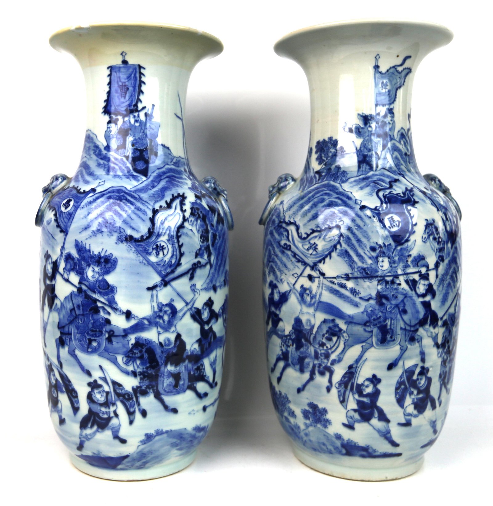 A Pair of Chinese Blue & White Vases Painted with Three