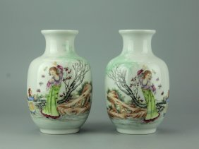 Pair Of Chinese Polychrome Porcelain Vases