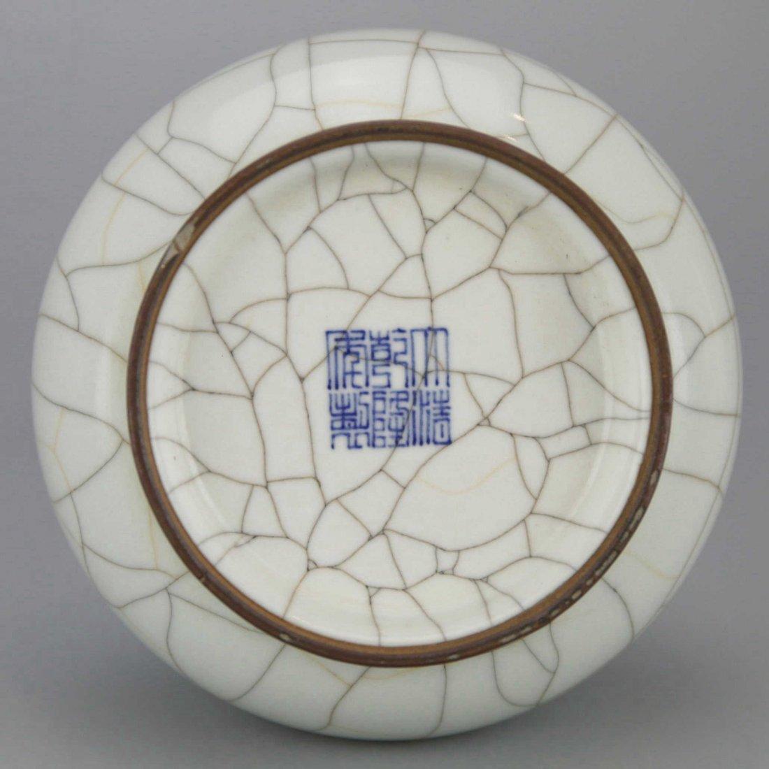 Chinese Celadon Crackle Porcelain Vase - 3