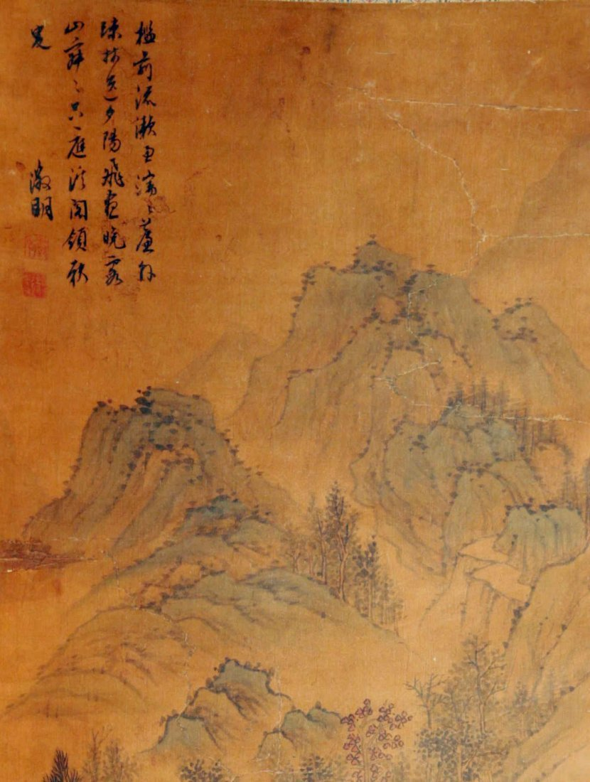 Chinese  Scroll Painting  Attributed to Wen Zhengming - 2