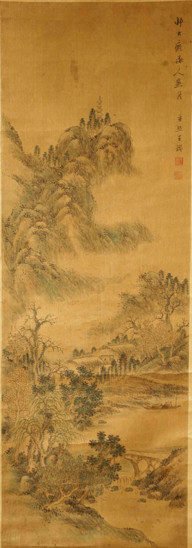 Chinese Scroll Painting Attributed to Wang Jian