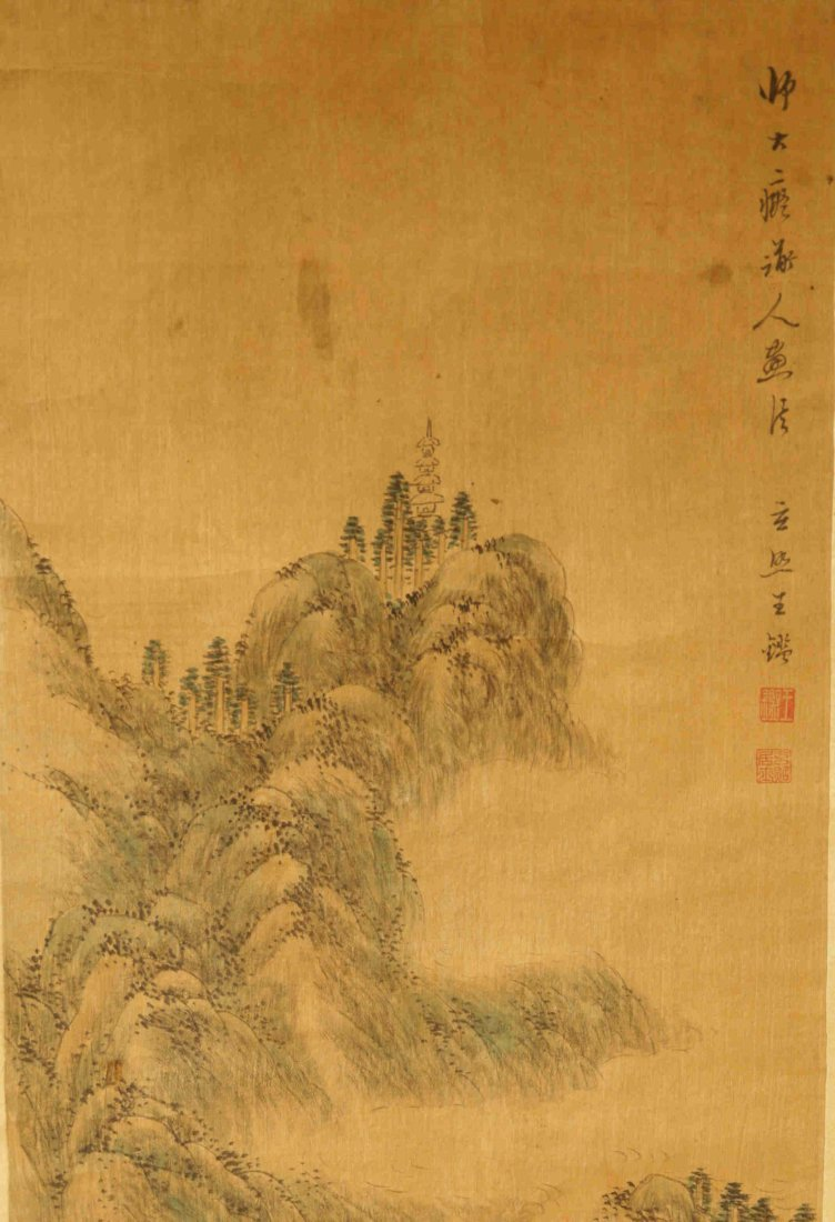 Chinese Scroll Painting Attributed to Wang Jian - 2
