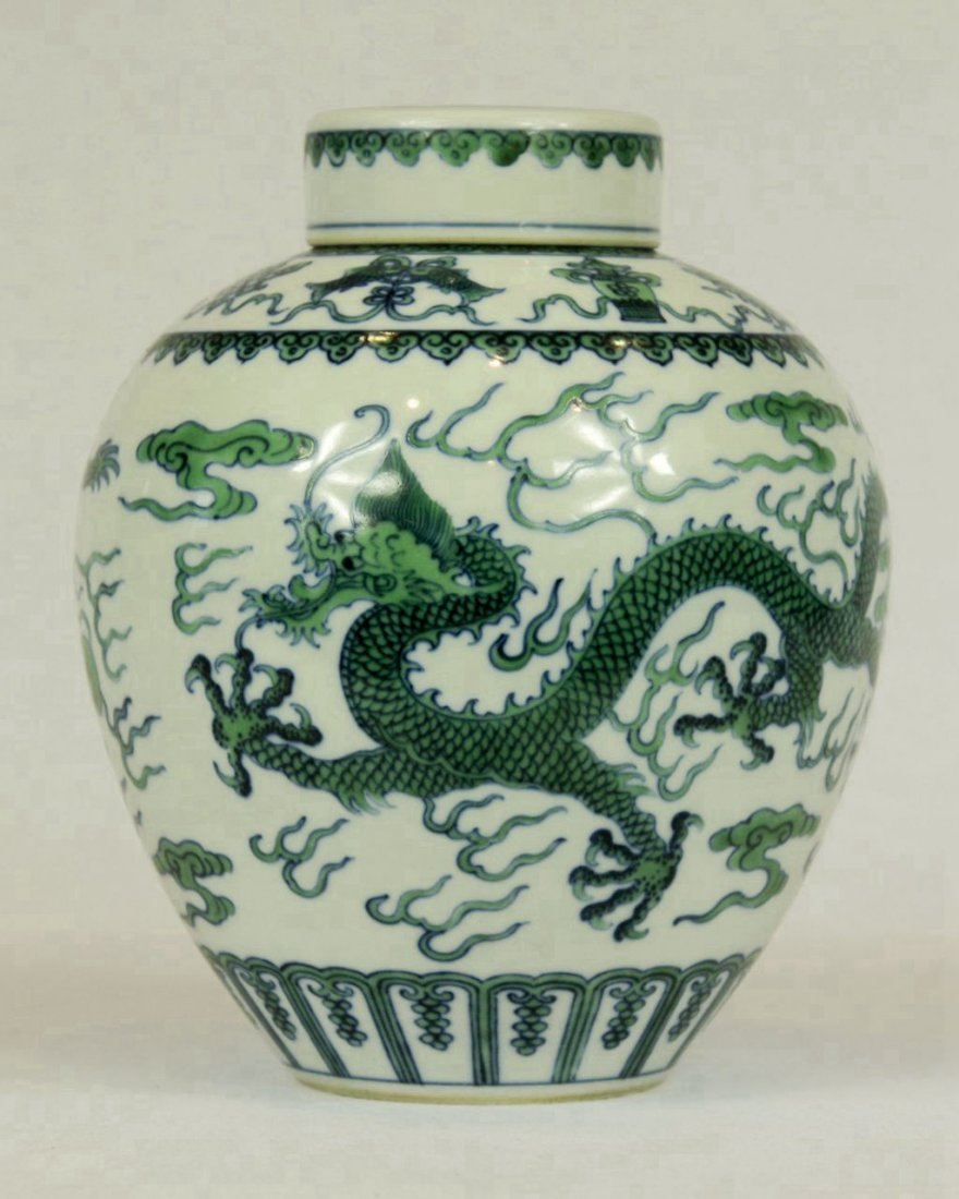Chinese Green Glaze Porcelain Lidded Jar