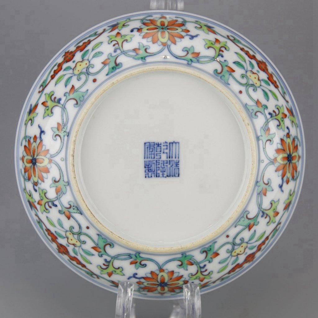 Chinese Doucai Porcelain Dish - 3
